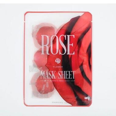 Kocostar Korean Beauty Slice Face Mask Sheets - Rose