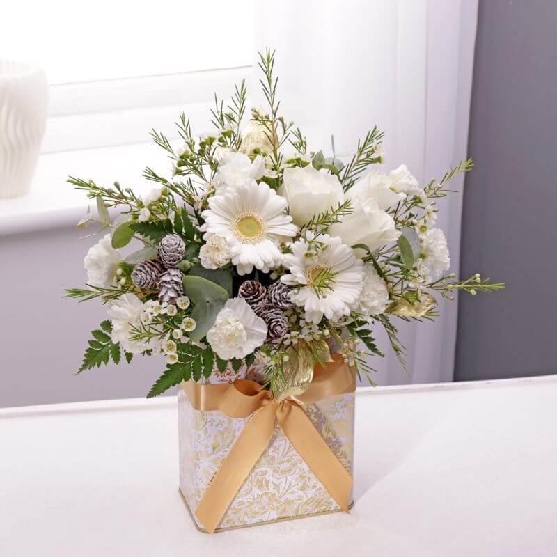 Festive Gold & White Bouquet